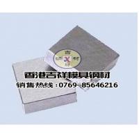 ASP23粉末高速钢 ASP23钢材价格 ASP23材料