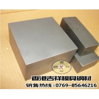 ASP60粉末高速钢 ASP60钢材价格 ASP60材料
