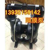 多型号隔膜泵-厂家直销-价格实惠