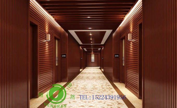 酒店宾馆生态木装修,酒店宾馆装修设计新材料