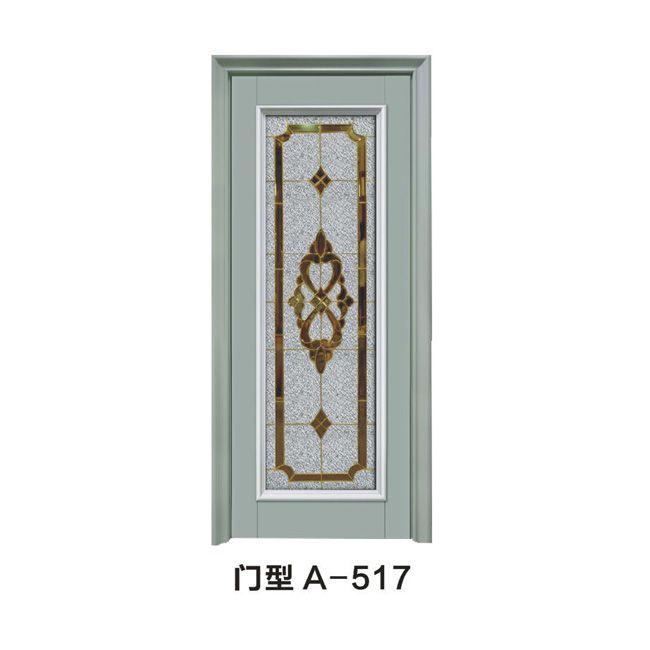 A-517