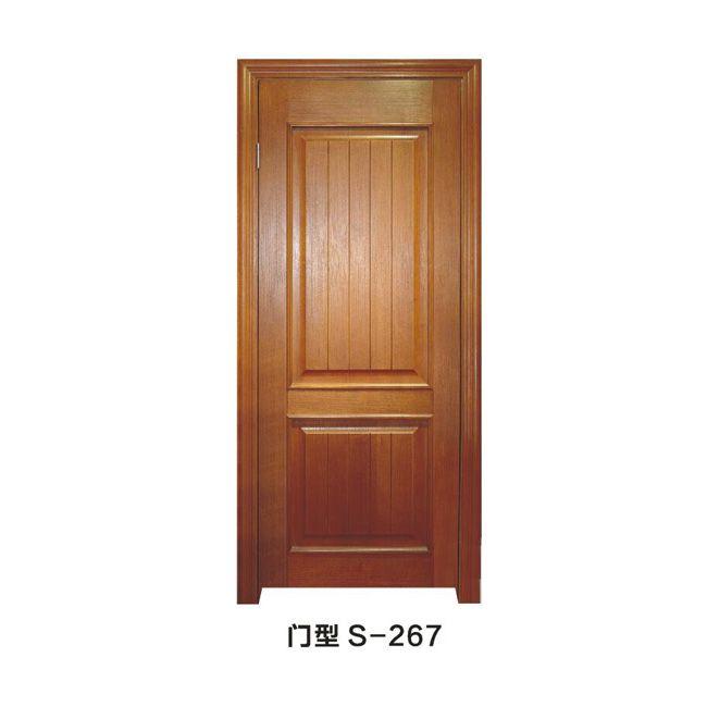 S-267