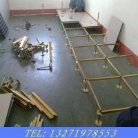 重庆厂家防静电地板机房阅览室架空地板全钢防静电地板