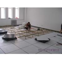 PVC防静电地板国标 监控室机房防静电地板 全钢架空活动地板