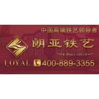 朗亚铁艺诚征全国各地经销商、战略合作、工程商