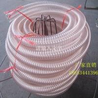 吸尘管 钢丝螺旋管 耐磨软管
