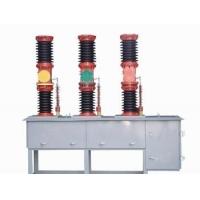 户外高压真空断路器ZW7-40.5
