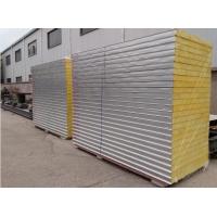 工厂生产优质防火保温玻璃丝棉夹芯板复合板