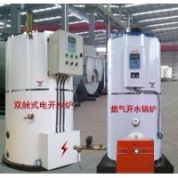 贵州黔南都匀毛尖厂泡茶用燃气茶水炉2吨电开水锅炉