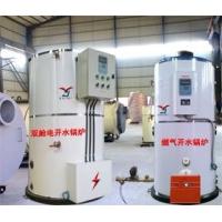 预置梦想城用燃气J2tJ电开水炉临夏泾川正宁撒拉族县