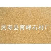 碧波黄花岗岩石材 柏坡黄花岗岩荔枝面 小米黄石材