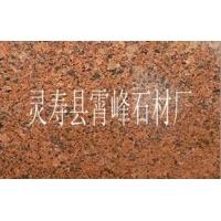 贵妃红花岗岩 定做 异形加工 规格板  工程板