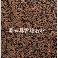 外墙干挂专用兴县红石材
