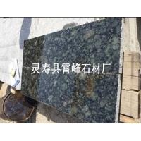 蝴蝶绿花岗岩石/蝴蝶绿工程板/外墙专用石材