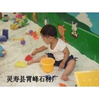 儿童游乐园专用天然纯白色无尘白沙子20-40目现货充足