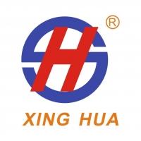 深圳市兴华颜料色母有限公司
