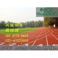 上海塑胶跑道施工、铺设工艺