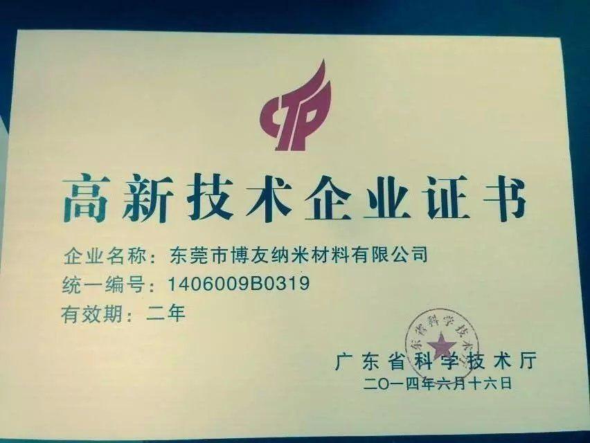 2017上海教育培训公司注册材料有哪些?