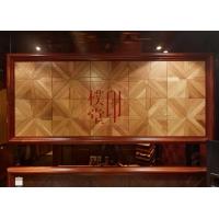 南京地板-印樸堂整木定制家居