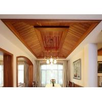 原木吊顶-印樸堂整木定制家居