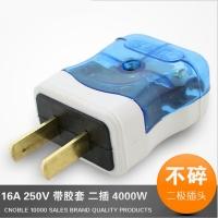 防爆防摔大功率纯铜两级电源包胶插头