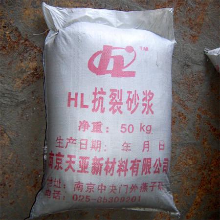 南京天亚新材料-HL抗裂砂浆
