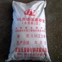 HL外墙保温砂浆(水泥基L型)