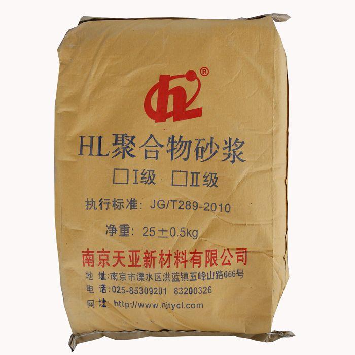 HL聚合物砂�{