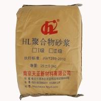南京天亚新材料-HL聚合物砂浆