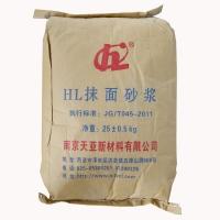 南京天亚新材料-HL抹面砂浆
