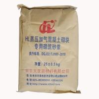 南京天亚新材料-HL蒸压加气混凝土砌块