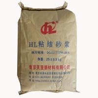 南京天亚新材料-HL粘结砂浆
