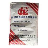 HL钢筋连接用套筒灌浆用-南京天亚保温材料