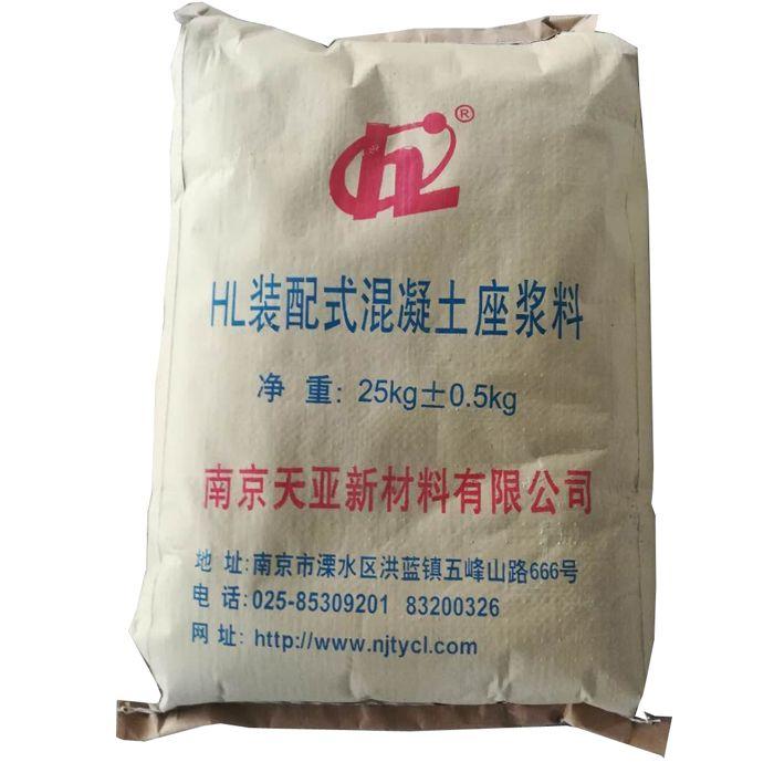 HL�b配式混凝土座�{料