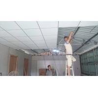 隔热保温节能吊顶板