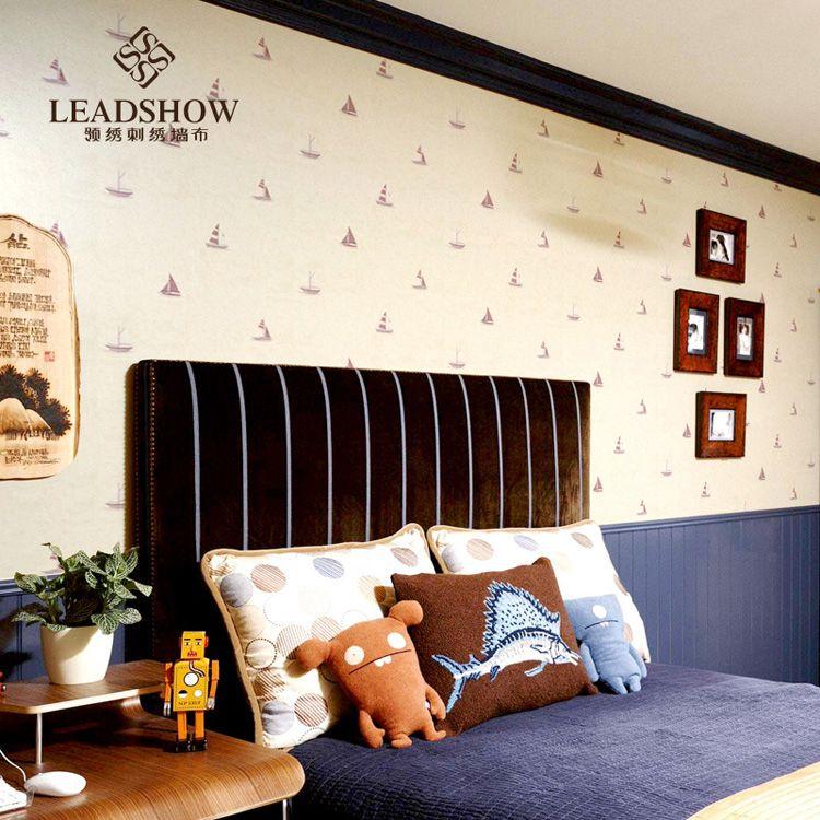 领绣无缝儿童房壁布 男童卧室背景 帆船刺绣墙布定制