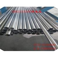 316不锈钢管 316L不锈钢制品焊管