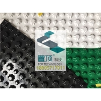 PVC排水板H20mm塑料排水板