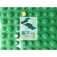 杭州pvc排水板厂家,杭州绿化排水板价格