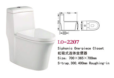 直冲式连体坐便器LO-2207