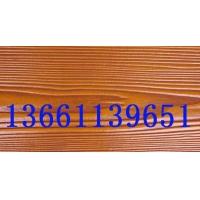 外墙装饰木纹水泥板,植物纤维木纹板