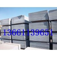 纤维水泥压力钢结构夹层楼承板,钢结构楼板