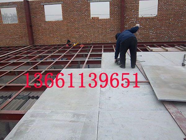 钢结构夹层楼板纤维水泥钢结构夹层楼板