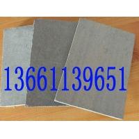 纤维水泥压力板,钢结构夹层楼板,外墙装饰挂板