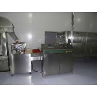 微波烘焙设备