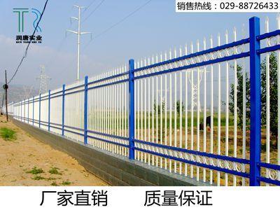 陕西护栏网庭院围墙护栏安全防护栏杆通用型锌钢护栏