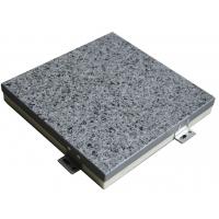 OED-100D金属保温装饰一体板