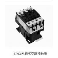 ZJHC1-2000/3永磁交流接触器 亿隆供应