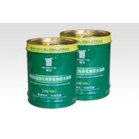 青龙丙烯酸酯高级弹性防水涂料(CQ103)