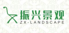 深圳宝安石岩振兴景观户外家具制造厂